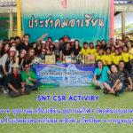 2015-10-31_WatpakkilenSchool