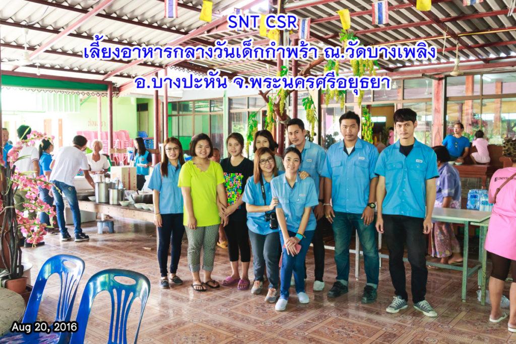 2016-08-20_CSR_WatBangpierng