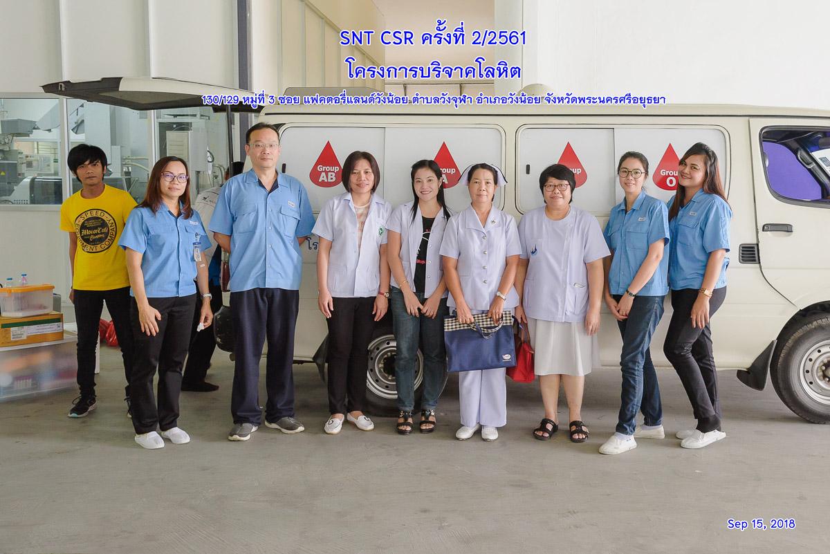 2018-09-15_โครงการบริจาคโลหิต