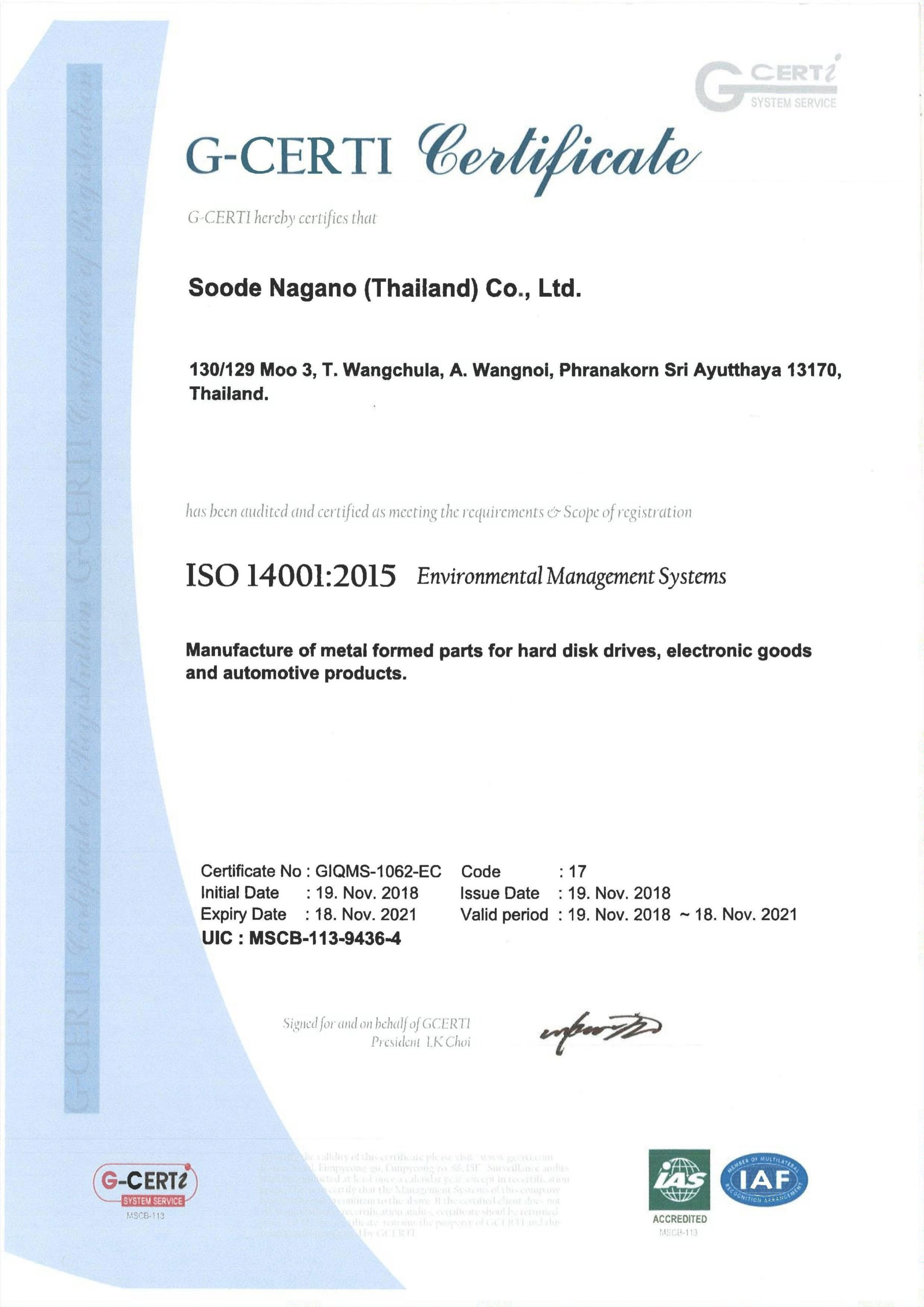 iso14001_Certificate