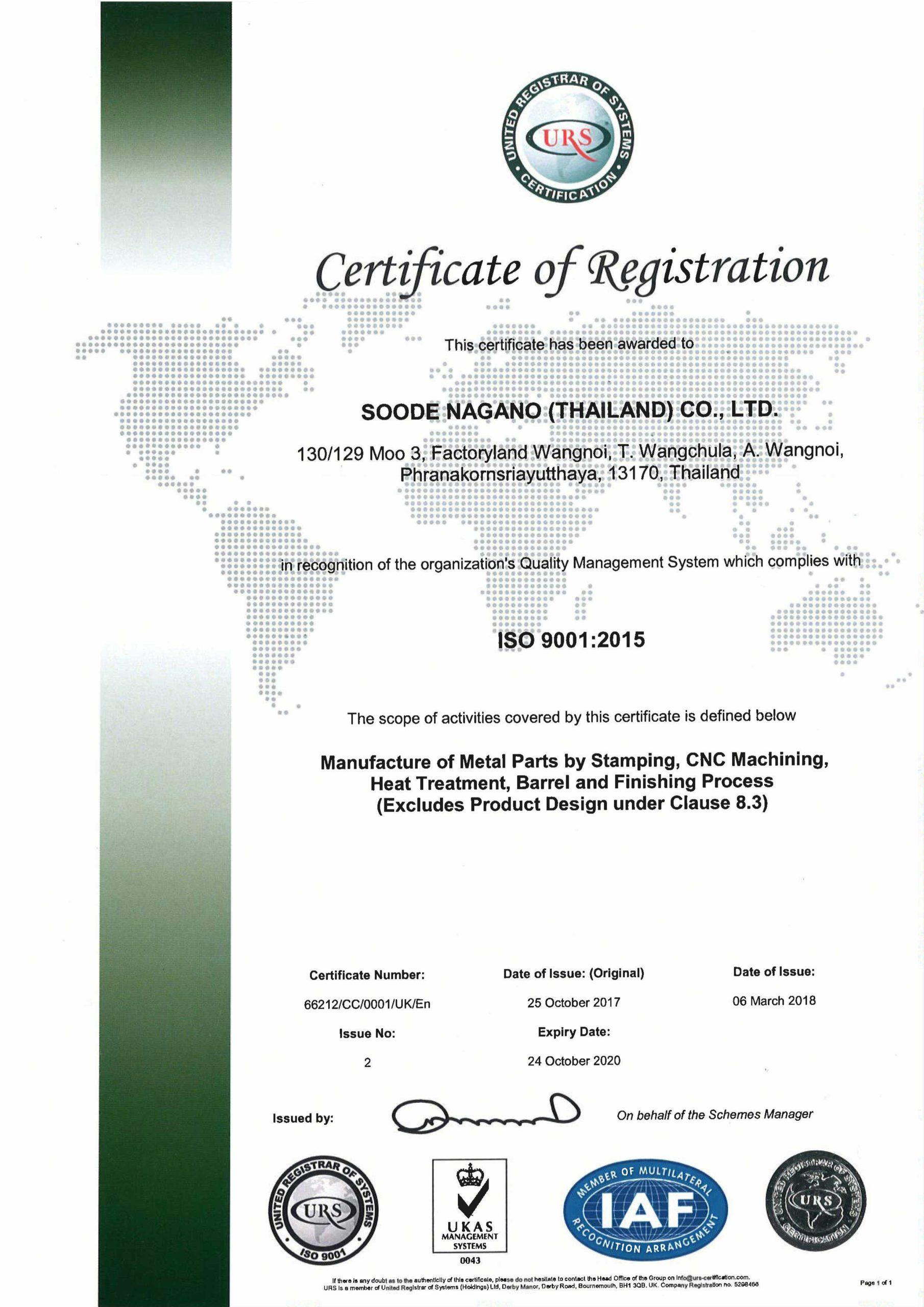 isoO9001_Certificate